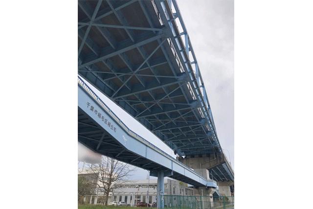 【施工実績20】千葉市の稲毛陸橋